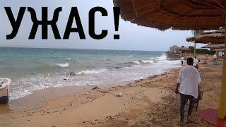 ЕГИПЕТ УЖАС В ОТЕЛЕ ЧЕМ ДУМАЮТ SEAGULL BEACH RESORT 4
