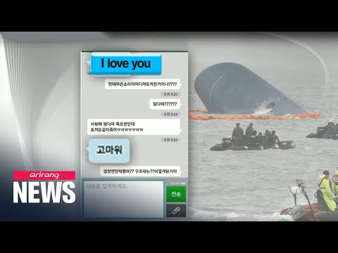 'Til the end, teacher puts students' lives before hers in sinking ferry