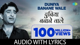 Duniya Bananewale with lyrics Mukesh Raj Kapoor