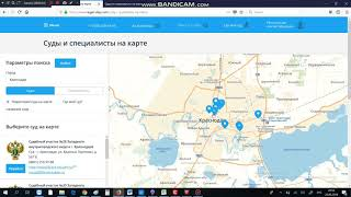 территориальная подсудность мировых судей Москвы на Интерактивной карте!