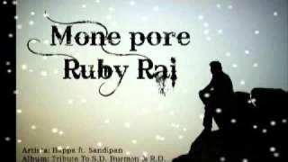Mone Pore Rube Ray Bangla Old Song