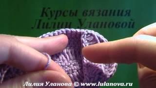 Пинетки Сандалики Мини - вязание крючком