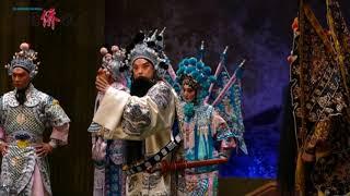 【英侨现场】2017中国国家京剧院一团携《满江红》、《凤还巢》来伦敦演出