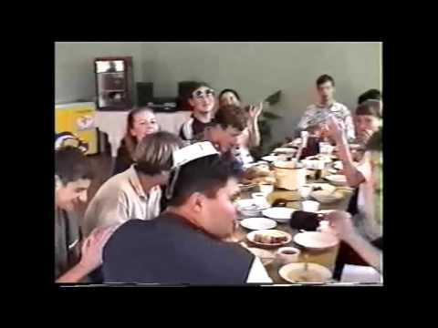 Голубая луна и шершень лох (с) Кидовский лагерь 2000
