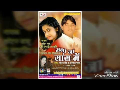E Pagal Dil Diwana Ba (Full Mix Song Of...