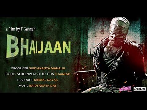 Bhaijaan Odia Movie Trailer | Odia Movie 2018