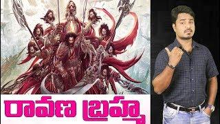 RAMAYANAM PART- 4 | Interesting Facts About Ramayanam in Telugu | Vikram Aditya Videos | EP#94