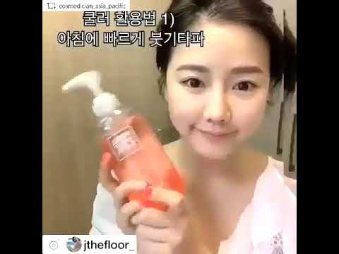 How to use S gel