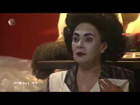 Yemushrit Tata – Part 78 Kana TV Drama Amharic Dubbed