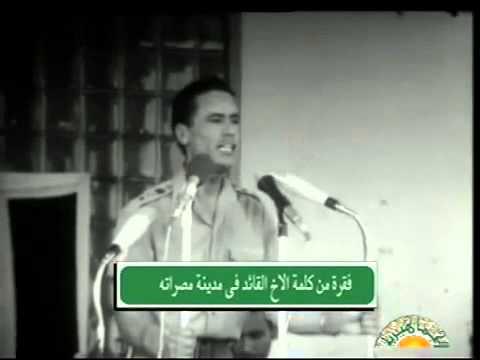 كذب ٠  ن قال أن ٠  ع٠  ر القذافي رح٠  ه الله كان يكره ٠  صراته