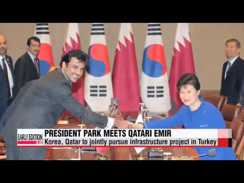 Korea, Qatar to jointly pursue infrastructure project in Turkey   한-카타르 제3국 공동진출