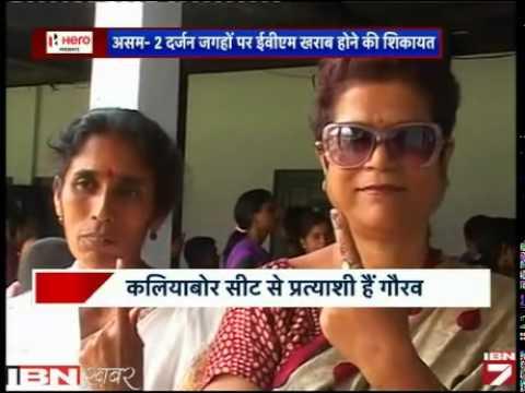 Lok Sabha Chunav: Assam-Tripura Mein Bampar Voting