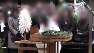全国に左義長の行事はありますが、 京都の左義長としては参拝者も多い神...