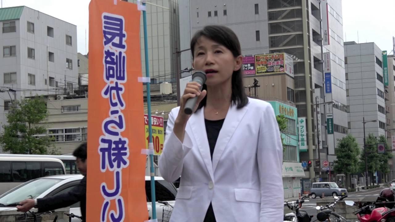 民進党・枝野幹事長遊説(長崎・...