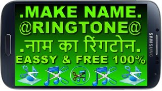 How To Make Ringtone Of Your Name?Apne Naam Ka Ringtone Kaise Banate Hain?[Android Tips in Hindi]