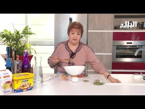 """العدد الخامس من برنامج """" أطباق السيدة رزقي  """" -el bilad tv -"""