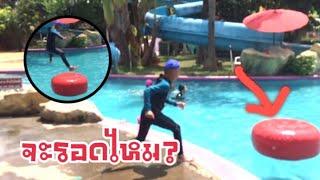 เล่นน้ำ ปิดเทอม ตะลุยสวนน้ำ&สวนสัตว์โคราช| น้องใยไหม kids snook