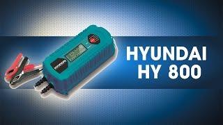 Устройство зарядное универсальное для АКБ 12 В HYUNDAI HY 800 смотреть