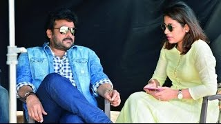 Megastar Chiranjeevi With Daughters Family Video