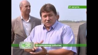 Аэропорт Усть-Илимска принял первый рейс после 11-летнего перерыва.