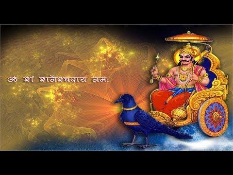 Episode 517 ऐसे लोगों के लिए बेहद शुभ होते हैं शनि देव By Prof Gurdeep Arora