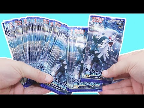 Download Youtube: Opening a Pokemon Awakened Heroes Booster Box! - PART 2