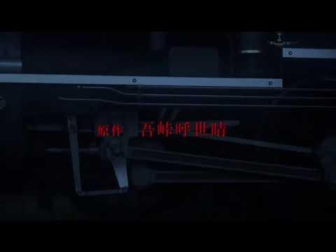 kimetsu-no-yaiba---movie-trailer