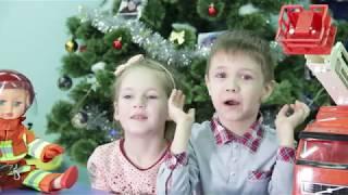 Дети поздравляют МЧС с Днем спасателя