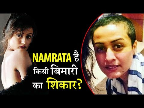 Salman's Co Actress Namrata Shirodkar Suffering From An Illness ?