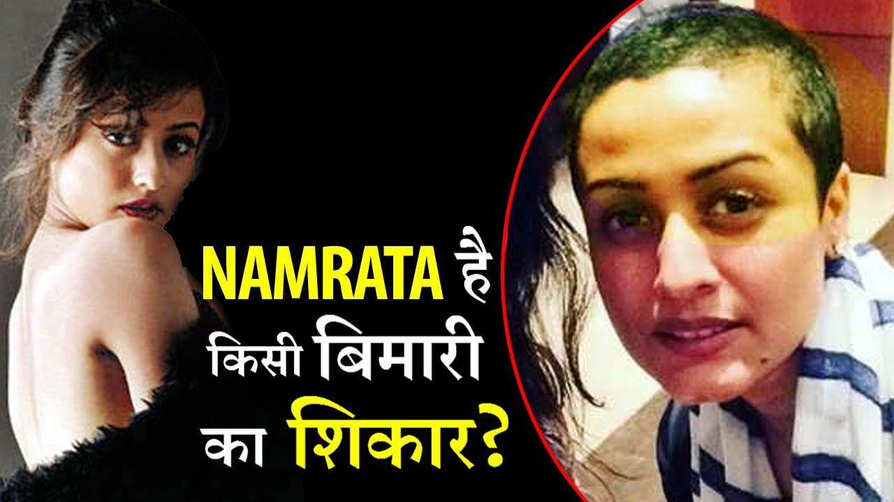 Watch Namrata Shirodkar video