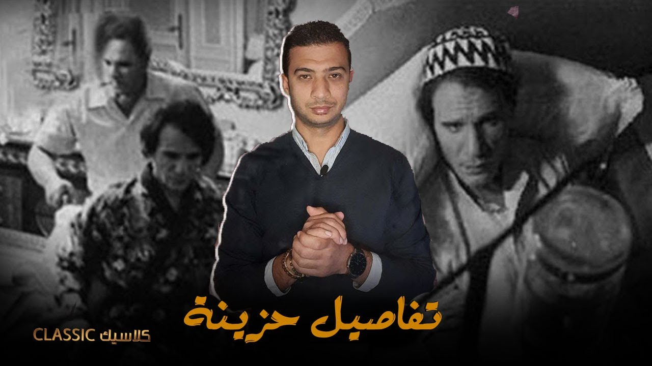 سر خطير اخفوه الاطباء عن عبد الحليم حافظ ..تفاصيل الساعات الاخيرة الحزينة