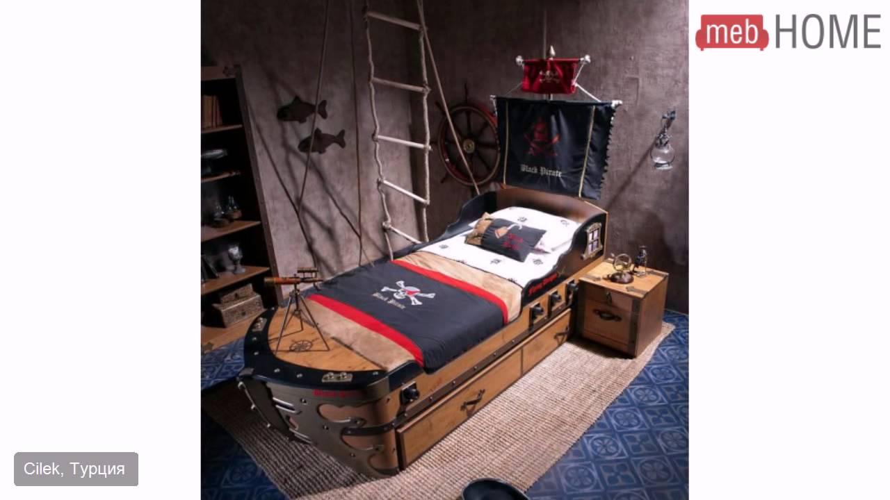 Кровать корабль: Пират, Корсан, Океан, Пиратка. Кровати корабли .