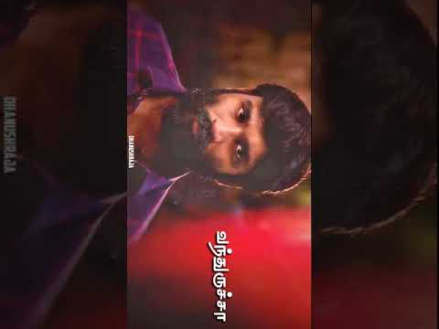 polakattum master song dhanush version lyrics wh status full screen tamil youtube