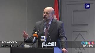 """رئيس الوزراء يرعى مؤتمر مبادرة """"نحن نحب القراءة"""" (30-4-2019)"""