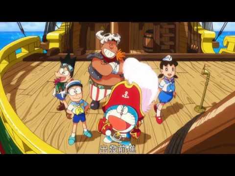 電影多啦A夢:大雄之金銀島 (Doraemon the Movie: Nobita's Treasure Island)電影預告