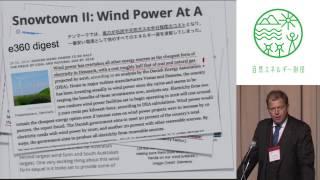 国際シンポジウム 「自然エネルギー先進国」へ大転換するドイツ -いか...