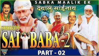 Dyalu Sainath Hind Movie   Part 02   B V Reddy, Suman, Narayana Rao   Eagle Hindi Movies