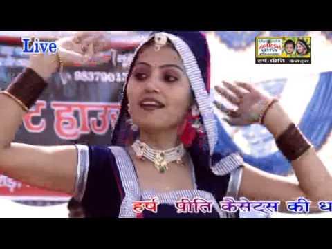 कुमारी सरोज \\ Harsh Preeti Cassettes\\New Satge Dance\\तू घाम मैं काली होज्यागी \\HD Song 2016