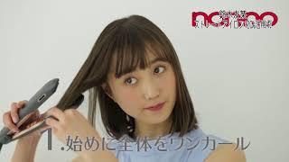 """好評のビューティ連載""""20歳からの可愛いの基本""""。 5月号のテーマは""""ス..."""