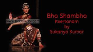 Bho Shambho - Kriti by Sukanya Kumar (performed for HiddenIdol)