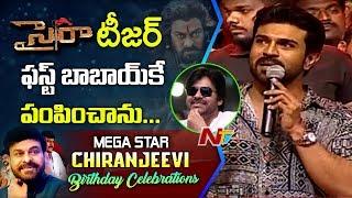 Download Video Ram Charan Superb Speech At Megastar Chiranjeevi 63rd Birthday Celebrations | NTV MP3 3GP MP4