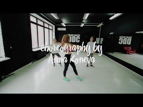 All You Need - Miss Kittin choreography by Anna Koneva | Talent Center DDC