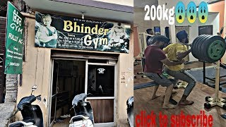 Bhinder Gym In Amritsar!!!  💪💪💪💪💪💪💪