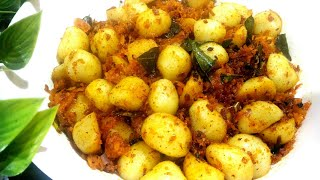 Spicy Masala Kozhukkatta Recipe lll Ammini Kozhukkatta lll Steamed Masala Rice Flour Balls lll