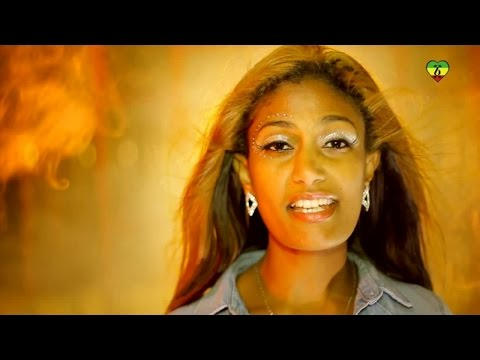 Ethiopia - Abenet Demissie - Mar Mar - Offcial Music Video - Ethiopian new music 2014
