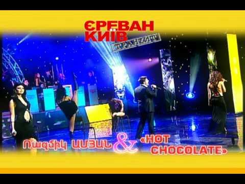 YEREVAN KIEV TRANZIT LIVE CONCERT IN KIEV DVD