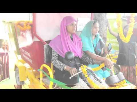 Documentary  Hari Bhari Recyclable Pvt Ltd
