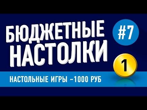 Настольная игра Бэнг! – купить в Курске, цена 700 руб