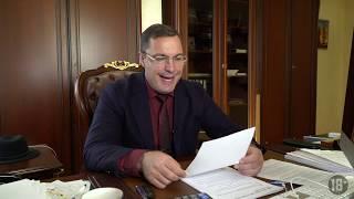 Смотреть видео Как ИП снижал налоги с помощью займов    И попался онлайн