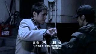 東京NEO魔悲夜3